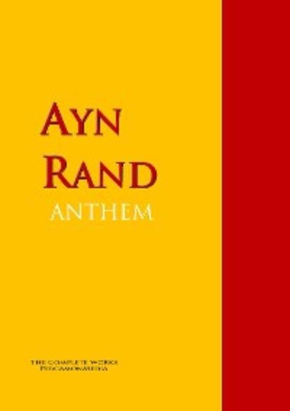 Айн Рэнд ANTHEM cd deep purple who do we think we are remastered