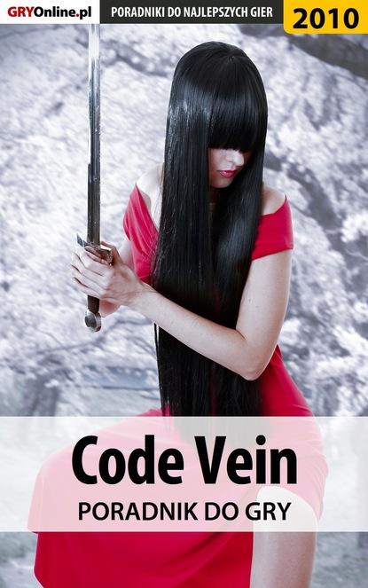 Agnieszka Adamus «aadamus» Code Vein недорого