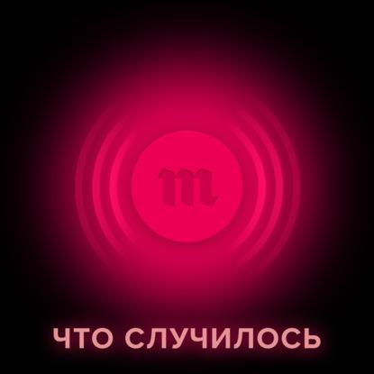 Владислав Горин Дмитрий Навоша — основатель издания Sports.ru. Когда начались митинги в Беларуси, он стал одним из самых заметных оппонентов Лукашенко в России