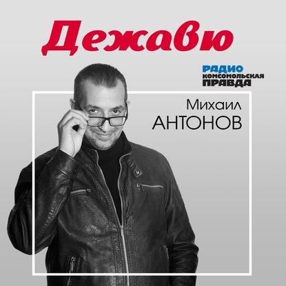 Радио «Комсомольская правда» «Всё ради людей...» Службы быта прошлого: прокат, парикмахерская, прачечная