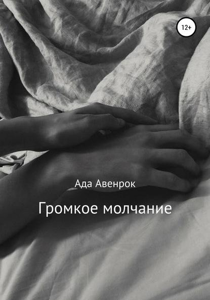 фото девушки читающая книгу без лица