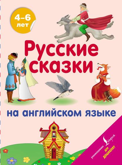 книга на английском языке для начинающих купить