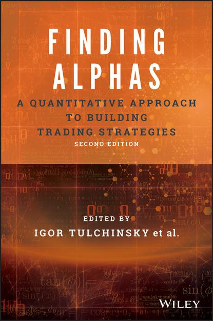 Группа авторов Finding Alphas недорого