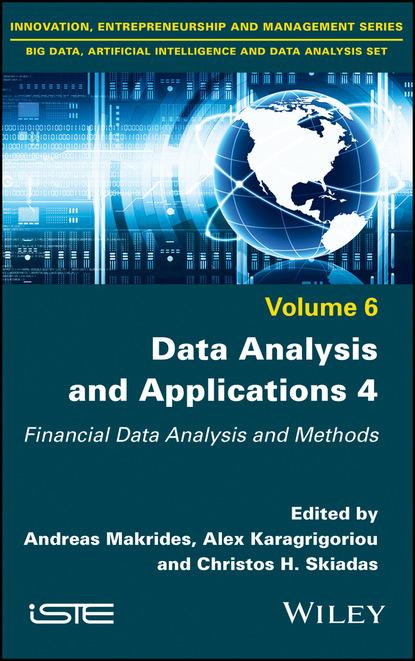 Фото - Группа авторов Data Analysis and Applications 4 группа авторов pharmaceutical analysis for small molecules