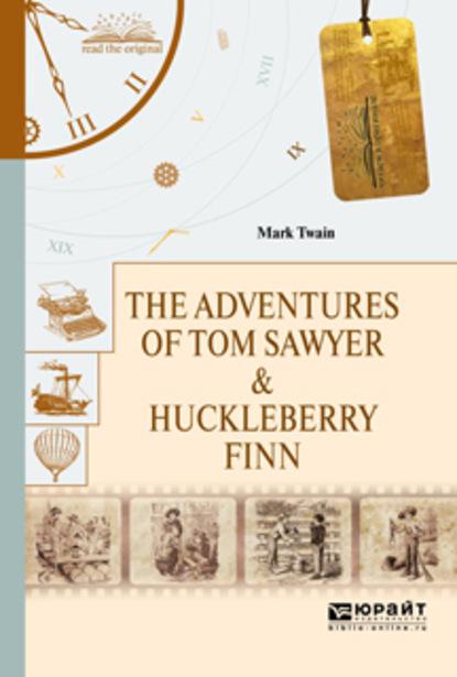 The adventures of tom sawyer & huckleberry finn. Приключения тома сойера и гекльберри финна