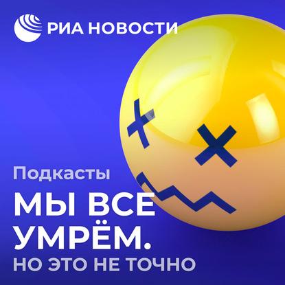 Фото - Игорь Кривицкий 3D-печать михаил буканов хочешь – жни а