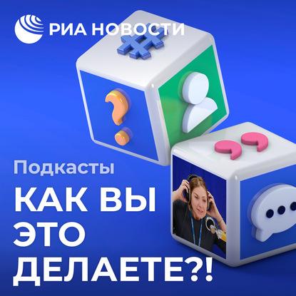 Андрей Борисов, вайнер Gan_13, о том, как насмешить миллионы