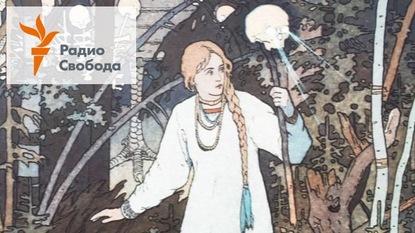 Игорь Померанцев Колдовская сила - 23 июня, 2019 полынь а книга откровение ведьмы маги колдуны знахари
