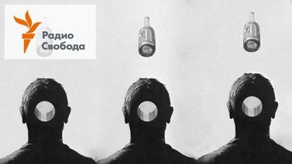 """Игорь Померанцев """"Водка пронизывает все поры государства"""" - 20 августа, 2017"""