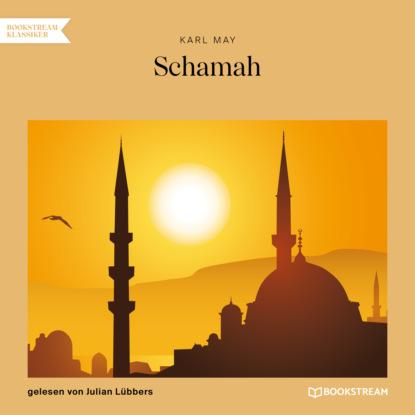 Schamah (Ungek?rzt)