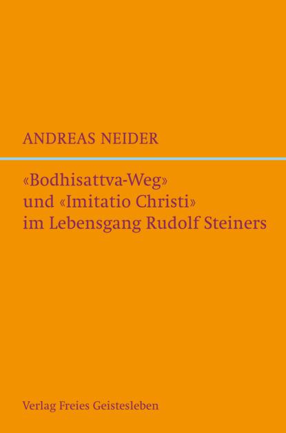 Фото - Andreas Neider Bodhisattvaweg und Imitatio Christi im Lebensgang Rudolf Steiners rudolf steiner die kernpunkte der sozialen frage in den lebensnotwendigkeiten der gegenwart und zukunft