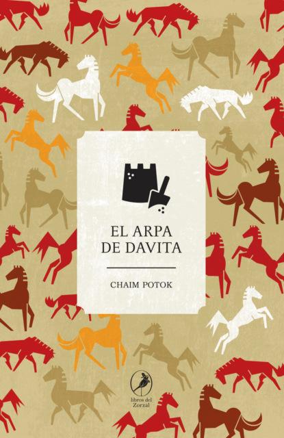 Chaim Potok El arpa de Davita