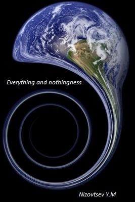 Everything and nothingness