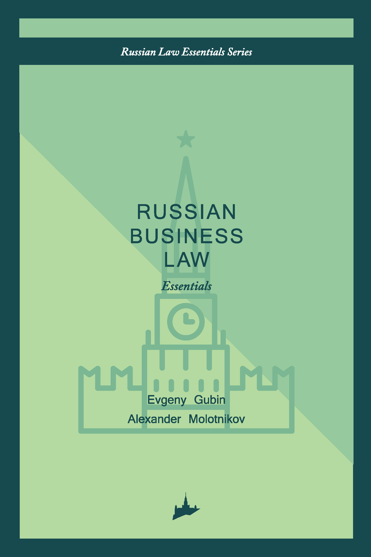 f5197cd45 Russian business law: the essentials – читать онлайн полностью – ЛитРес