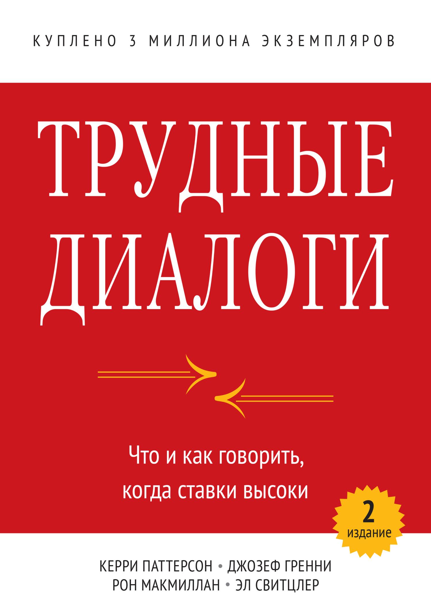 ставкам онлайн читать книги бесплатно по