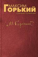 Письмо ЛОКАФу Белорусского военного округа