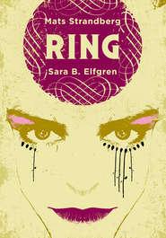 Ring I