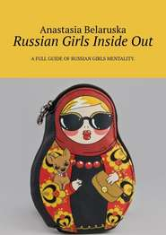 Russian Girls Inside Out