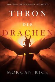 Thron der Drachen