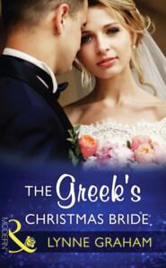 The Greek\'s Christmas Bride