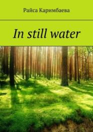 Instill water