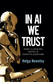 In AI We Trust