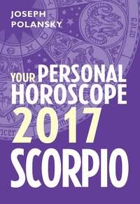 Scorpio 2017: Your Personal Horoscope