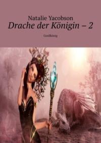 Drache der Königin–2. Greifkönig