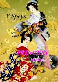 Princess history