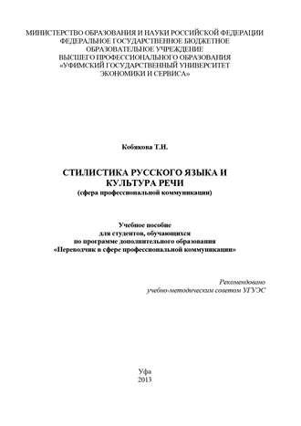 Секс с подчинёнными с русским произношением