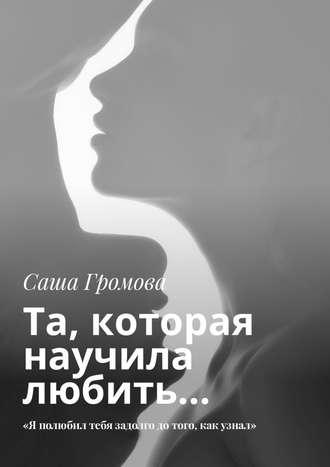 razdeli-moyu-gryaznuyu-fantaziyu-prosmotr-onlayn-russkoe-porno-trah-s-opitnimi-zhenshinami