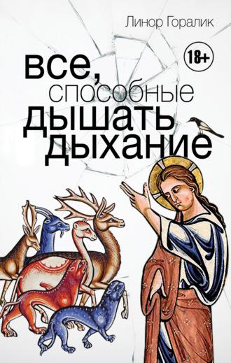 starushki-s-boltayushimisya-bidonami-foto