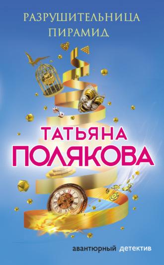 Книга ставка на слабость читать онлайн заработать 900 рублей в интернете