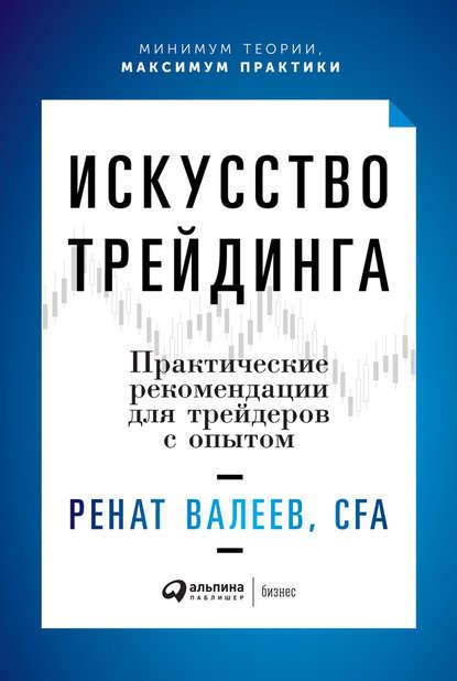 Valoarea Chart Optiuni binare strategie de tranzacționare | despremoda.ro