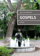 Gospels. Стихи