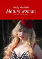 Mature woman. Unintentional temptation