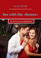 Sex with the «former». Sex with an ex-husband\/wife