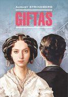 Giftas \/ Супружеские идиллии. Книга для чтения на шведском языке
