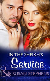 In The Sheikh\'s Service