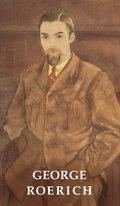 George Roerich