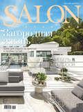SALON-interior №05\/2019