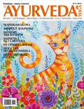 Ayurveda&Yoga №12 \/ лето 2019