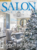 SALON-interior №01\/2021