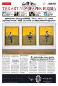 The Art Newspaper Russia №10 \/ декабрь 2013 – январь 2014