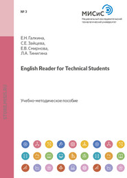 English Reader for Technical Students