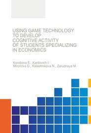 Using game technology to develop cognitive activity of students specializing in economics