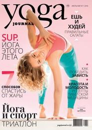 Yoga Journal № 76, июль-август 2016