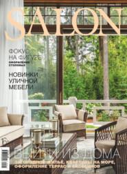 SALON-interior №06\/2021