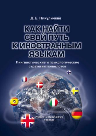 Иностранные онлайн стратегии играть в настольную игру в гонки онлайн бесплатно