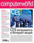 Журнал Computerworld Россия №01\/2016